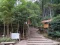 えひめ森林公園 その1