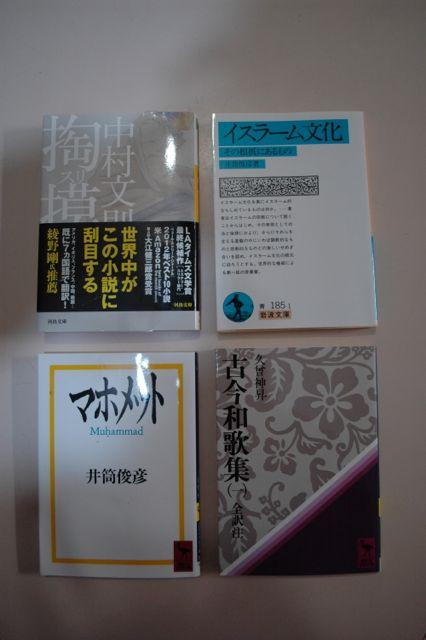 DSC_5651.jpg