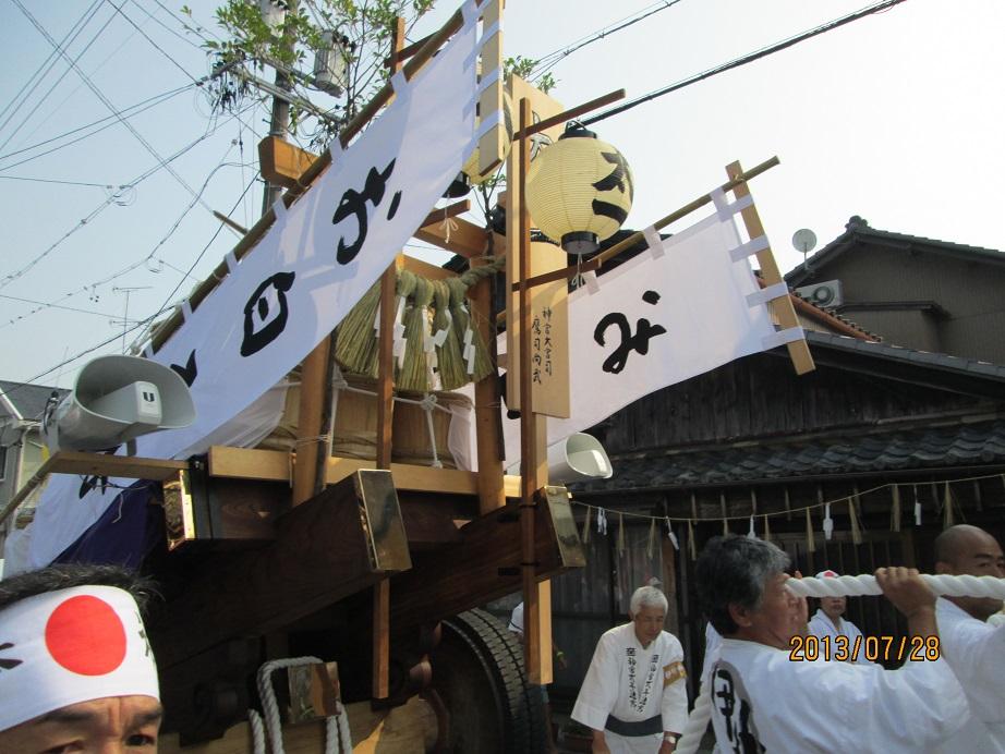 oshiraishimochi-002.jpg