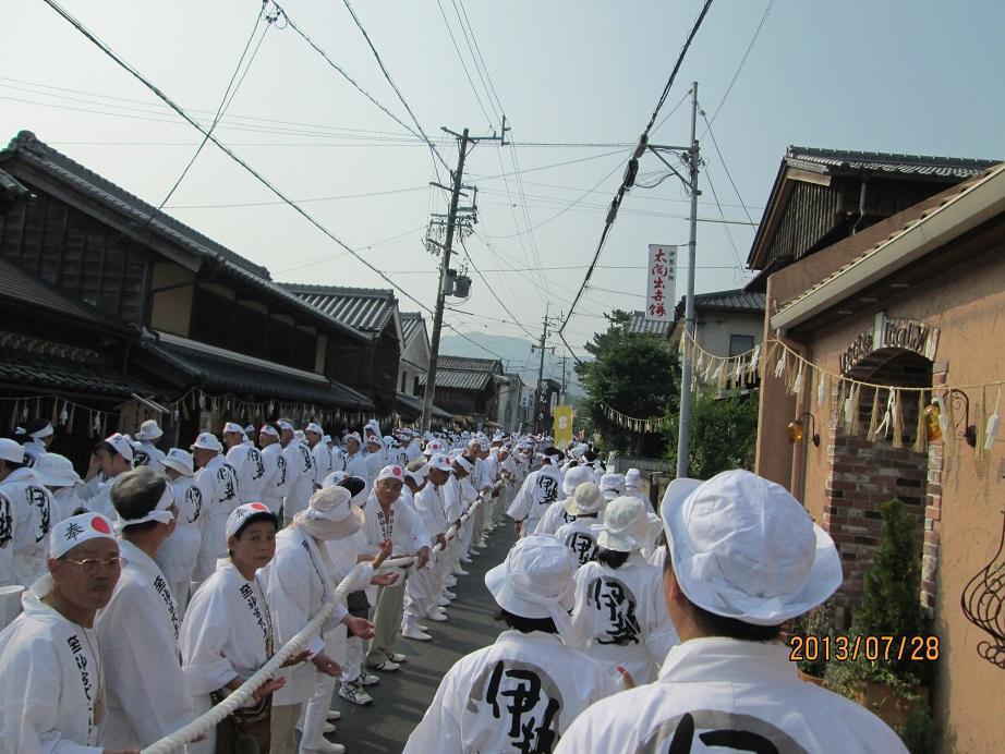 oshiraishimochi-003.jpg