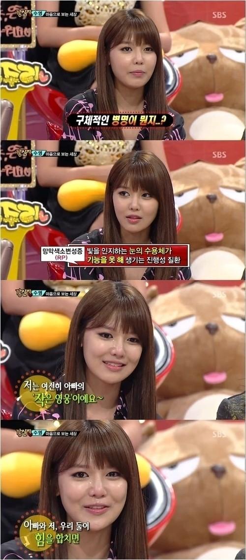 sooyoung_fat.jpg