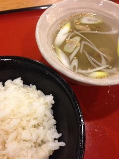 味よし亭 酒田店 麦飯 スープ