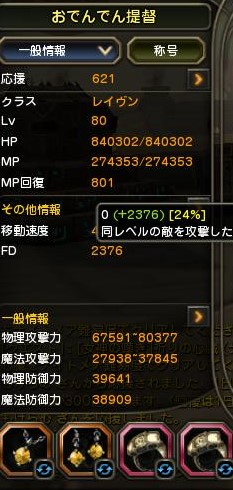 2014111317334572a.jpg