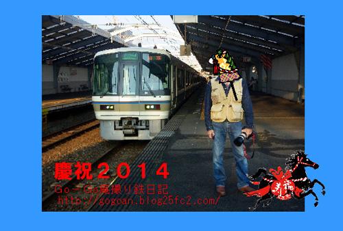 デザイン_20140101