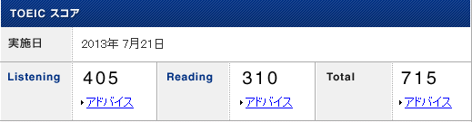 toeic0721.png