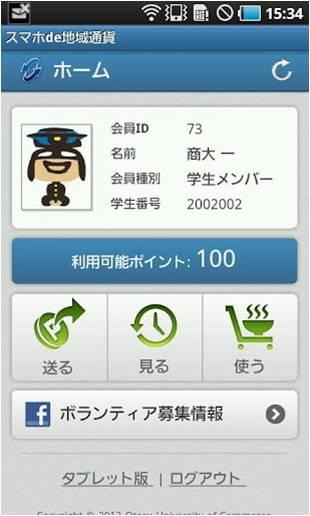 20130430_1apli2.jpg