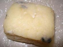 オーバカチーズ
