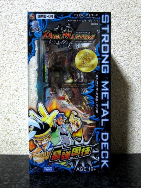 DMD-04 ストロング・メタル・デッキ 最強国技