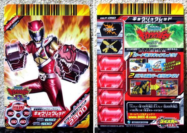 入場者特典 1 「劇場版オリジナルカード」