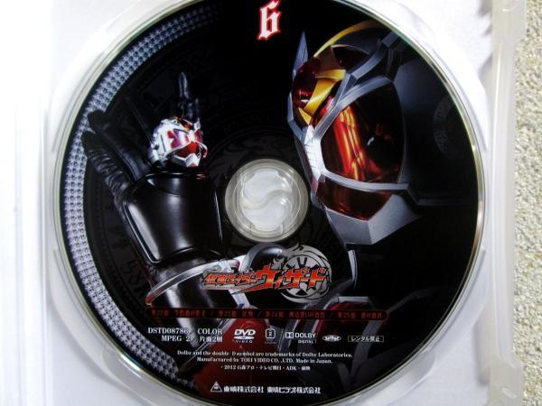 仮面ライダーウィザードVOL.6