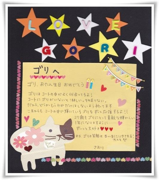 3さおりさん_2013