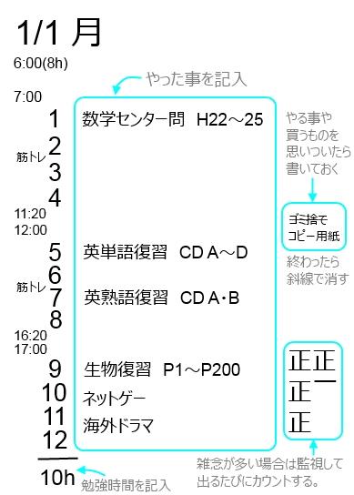20130623b.jpg