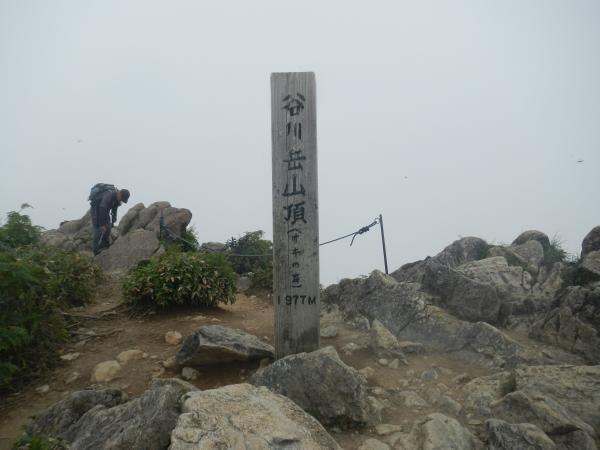 谷川岳 125