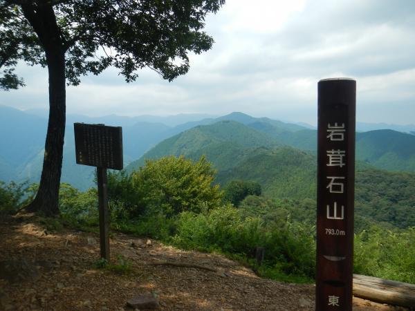 高水山 040