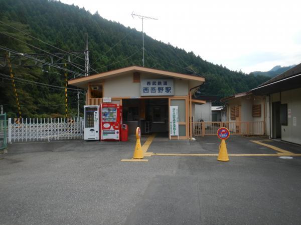 伊豆ヶ岳、子ノ権現 120