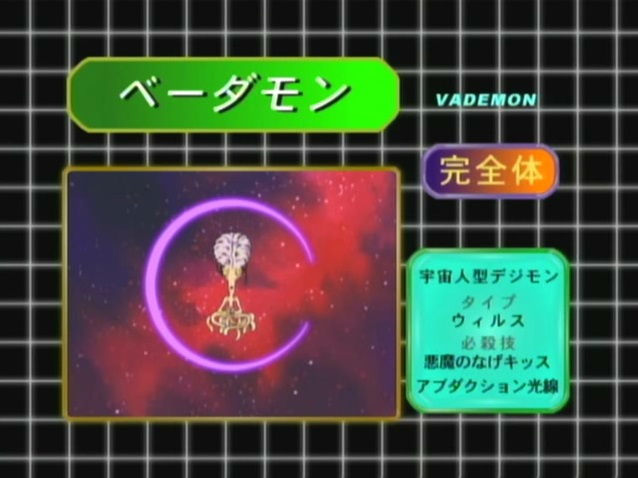 光子郎-4
