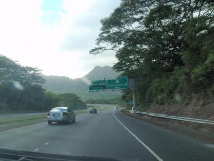 ハワイのハイウェイ