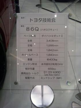 130212_LS-06
