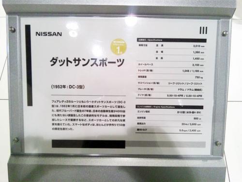 130408_NG-06