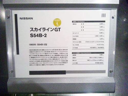 130408_NG-13