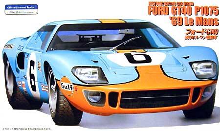 GT40'69LeMan