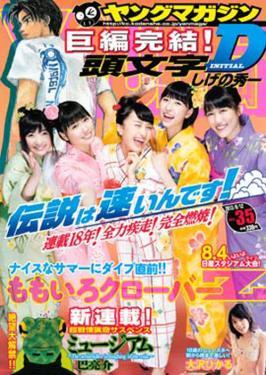 youngmagazine-35