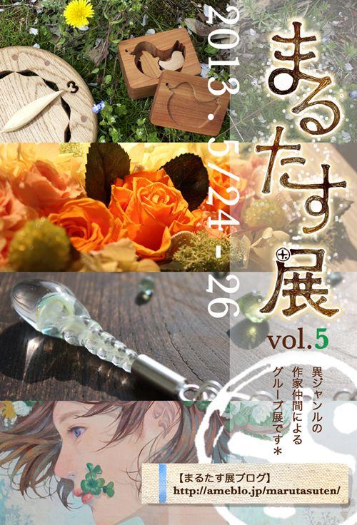 maru_5_R.jpg