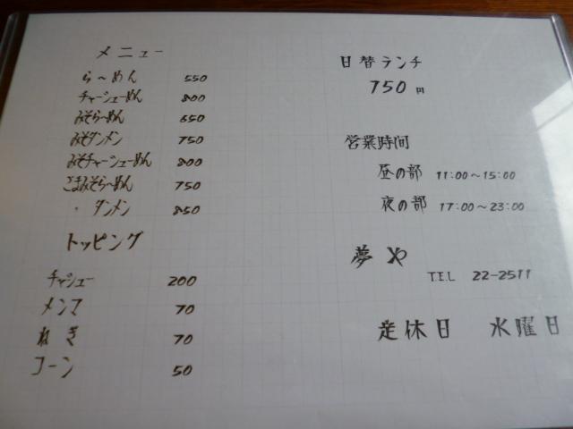 P1000337.jpg
