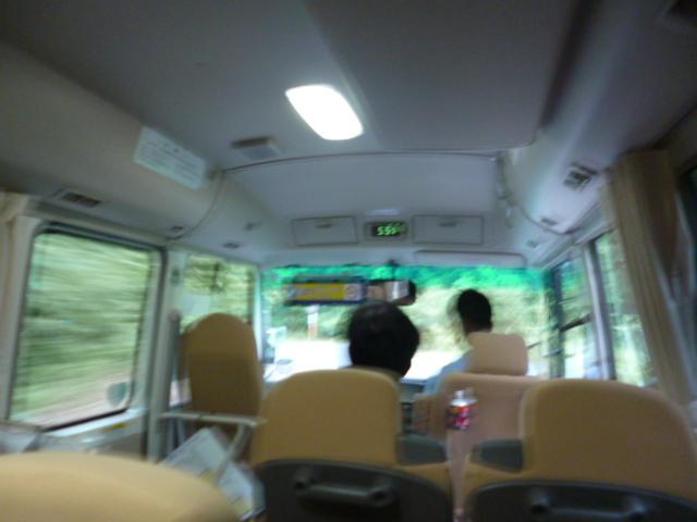 P1000649.jpg