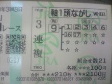 SBSH0153.JPG