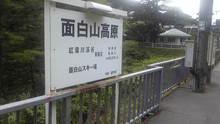 SBSH0325.JPG