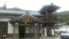 SBSH0326.JPG