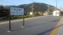 SBSH0432.JPG