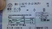 SBSH05611.JPG
