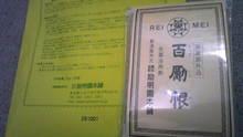 SBSH0595.JPG
