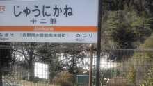 ルイージのだんぼーる★はうす-Image1371.jpg