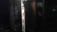 ルイージのだんぼーる★はうす-SBSH0635.JPG