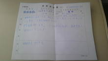 ルイージのだんぼーる★はうす-SBSH0643.JPG