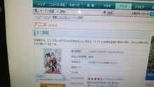 ルイージのだんぼーる★はうす-SBSH06481.JPG