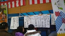 ルイージのだんぼーる★はうす-SBSH06781.JPG