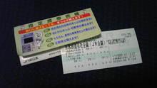 ルイージのだんぼーる★はうす-SBSH0709.JPG