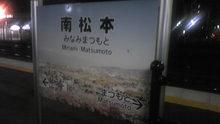 ルイージのだんぼーる★はうす-SBSH0067.JPG