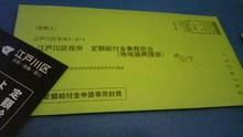 ルイージのだんぼーる★はうす-SBSH01901.JPG