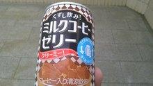 ルイージのだんぼーる★はうす-SBSH01951.JPG