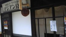 ルイージのだんぼーる★はうす-SBSH02841.JPG