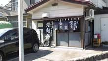 ルイージのだんぼーる★はうす-SBSH02851.JPG