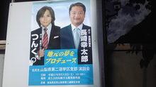 ルイージのだんぼーる★はうす-SBSH0358.JPG