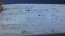 ルイージのだんぼーる★はうす-SBSH0116.JPG