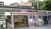 ルイージのだんぼーる★はうす-SBSH01291.JPG
