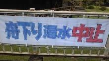 ルイージのだんぼーる★はうす-SBSH01651.JPG